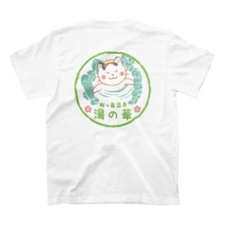 湯の華ロゴ(三毛猫のみーちゃん) T-shirts