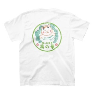 湯の華T-シャツ(濃い色選択可能) T-shirts