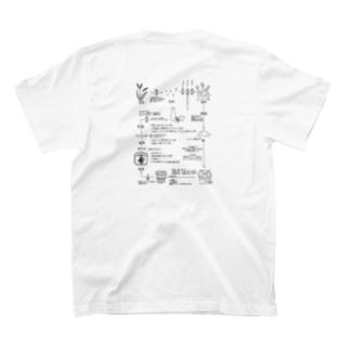 日本酒 T-Shirt