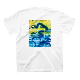 幸せの龍(背面) T-Shirt