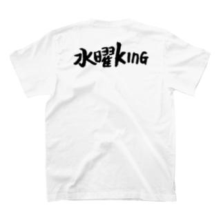 【公式】水曜KING T T-shirts