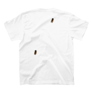 『ちょっと蝉付いてるよ!』(蝉大) T-Shirt