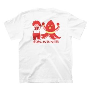 ※【ドラマ あのキス】タコさんWINNER【ご着用】※背面印刷ver T-shirts