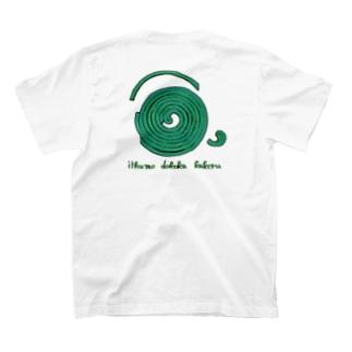 ※背面印刷 いつも どこか 欠ける~蚊取り線香~ T-Shirt
