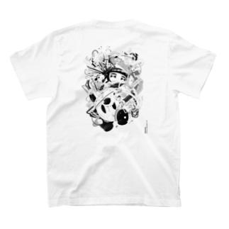 Abyss BOM T-Shirt