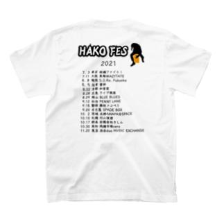 2021ツアーハコT(箇条書き)黒字 T-Shirt