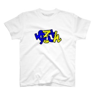 ゆるさん T-shirts