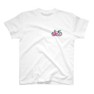 ちゃりざんまい(ロゴ) T-shirts