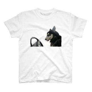 運転手はハスキー?! T-Shirt