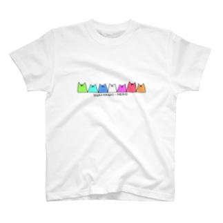 カラフルなねこさん T-shirts