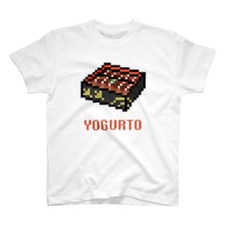 うな重 T-Shirt