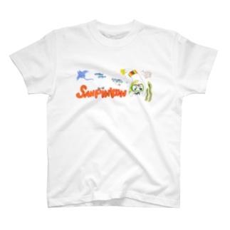 水中サンピン君 T-shirts