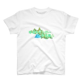 アニクラデザイン「ゆるキャンパー、ゆる募△」 T-shirts