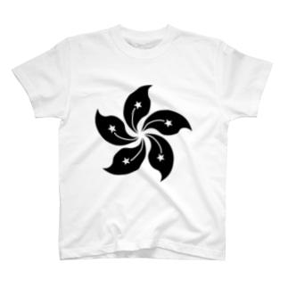 香港 T-shirts