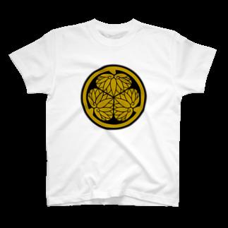 TAKERUの水戸黄門の印籠 T-shirts