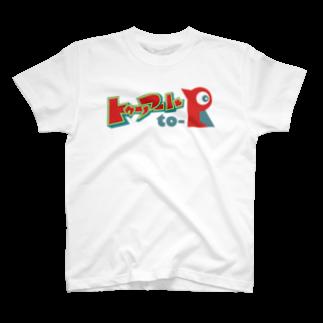 株式会社トゥーアールのto-R 2nd anniversary 1号 B T-shirts