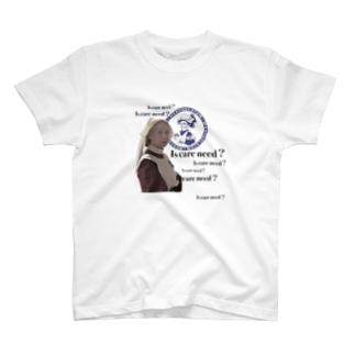 ナースさま T-shirts