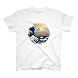 葛飾北斎 Katsushika Hokusai 富嶽三十六景 T-shirts