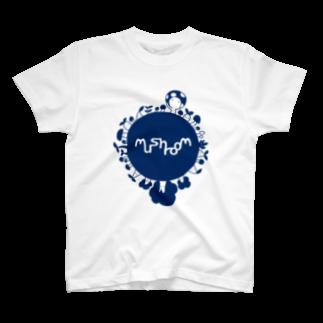 mushroomのきのこと地球 T-shirts
