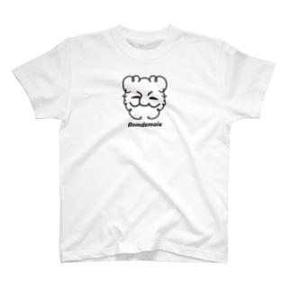 Bomdemais yeti-T T-shirts