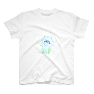 ばか。雨の、ばか。 T-shirts