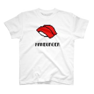 まぐろ(赤身) T-shirts