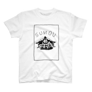 『SUMOU』 T-shirts