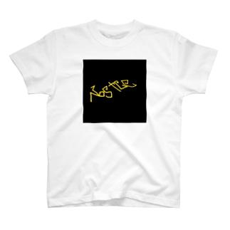 NosTLG T-shirts