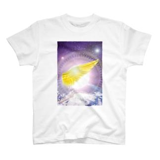 hane001 T-shirts
