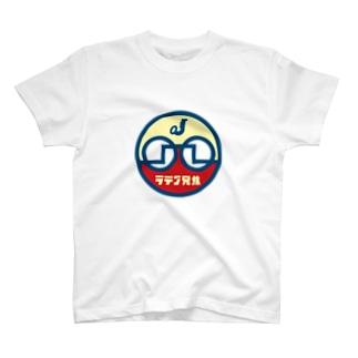 パ紋No.3228 ラテン兄妹 T-shirts