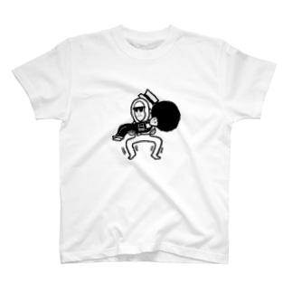 忍耐 T-shirts