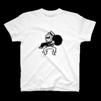 ツンデレボーイズの忍耐 T-shirts