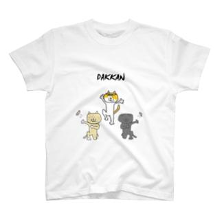 地上奪還部隊 T-shirts