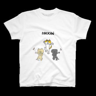 ぺろりんの地上奪還部隊 T-shirts