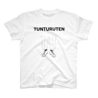 ユーモアデザイン「つんつるてん」 T-shirts