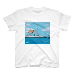 ハシビロコウのウクレレの旅A T-shirts