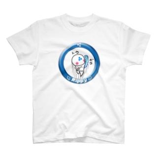りっぴぃくん昇龍拳バージョン T-shirts