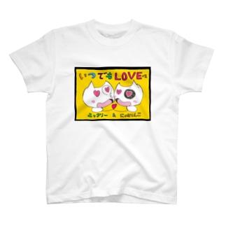 いつでもLOVE×2にゃたりん(黄色) T-shirts