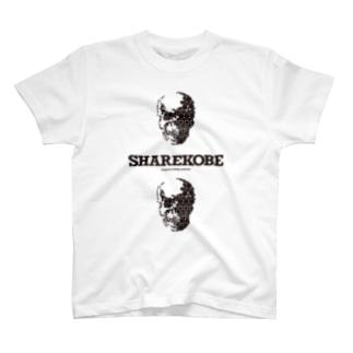 SHAREKOBE 2 BLK T-shirts