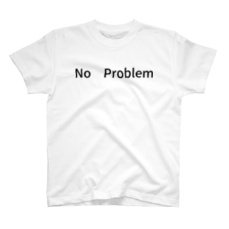 No Problem T-shirts