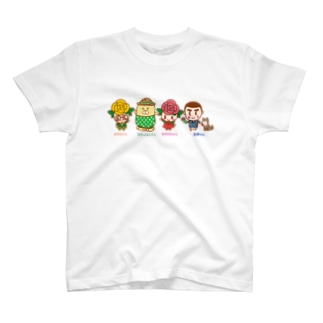 全員集合!! T-shirts