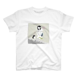 1月の海 T-shirts