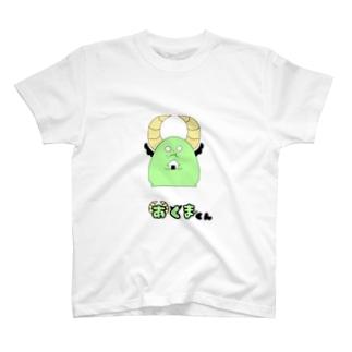 あくまくん T-shirts