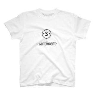 仮想通貨 Santiment T-shirts