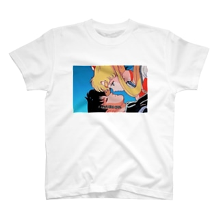 I can't kiss you T-shirts