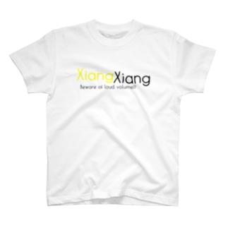 シャンシャン T-shirts
