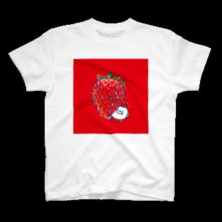MOGUMO SHOPのいちごもぐもぐくん Tシャツ