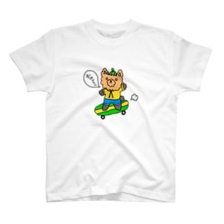 すけぼーにのってる いぬ T-shirts