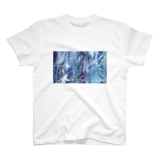 Only I Know.の真理 T-shirts