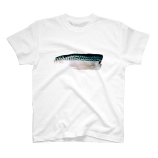 鯖 T-shirts